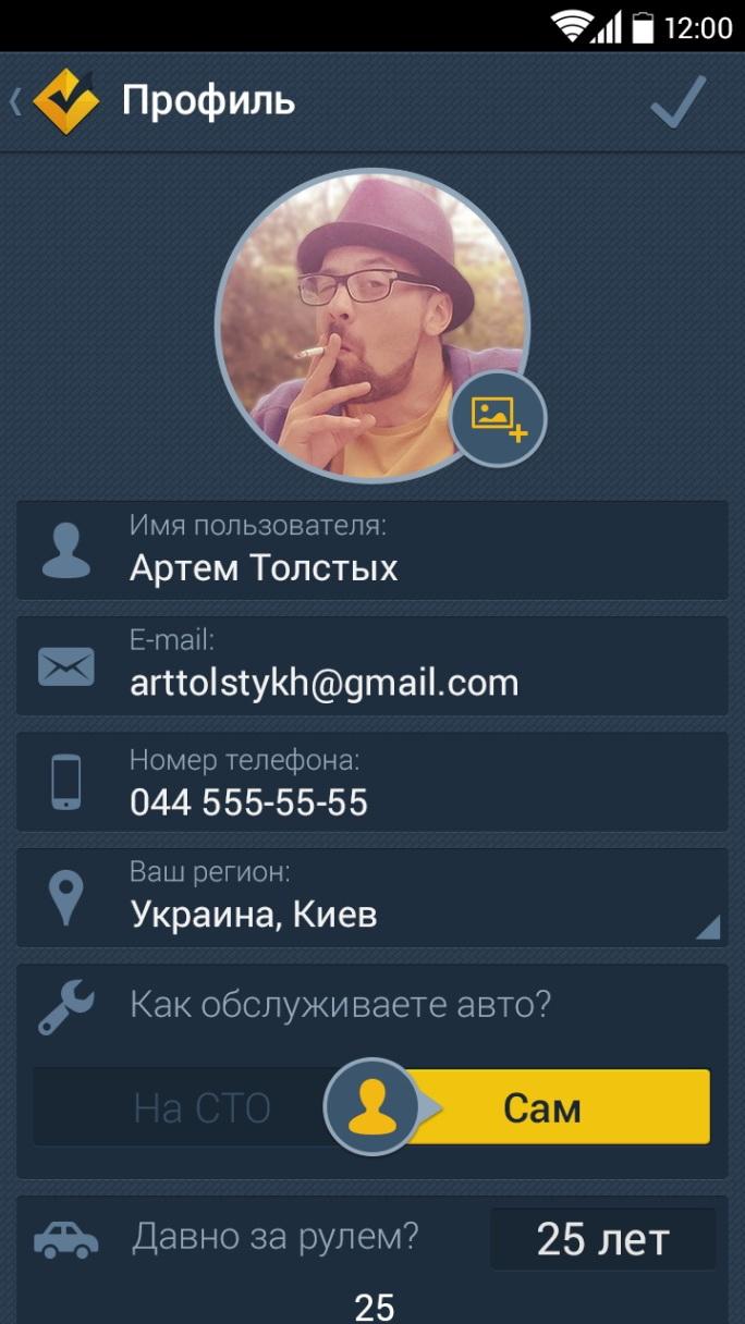 social2